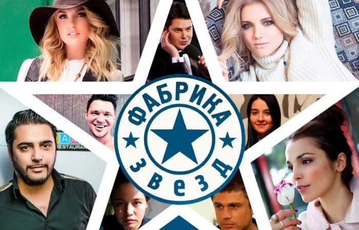 Участники первой *Фабрики звезд* | Фото: peopletalk.ru