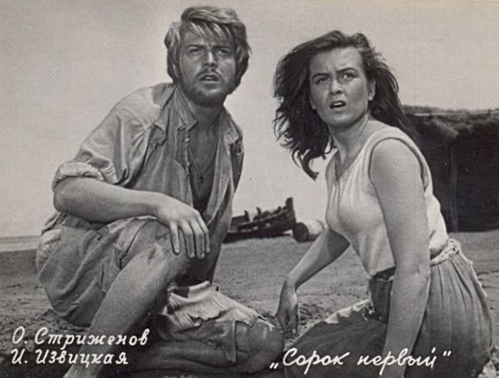 Олег Стриженов и Изольда Извицкая в фильме *Сорок первый*, 1956   Фото: radikal.ru