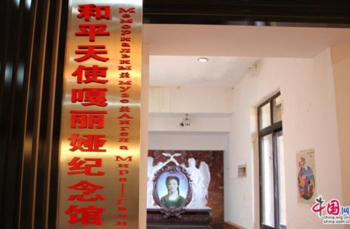 Мемориальный музей им. Галины Дубеевой, Суйфэньхэ, Китай