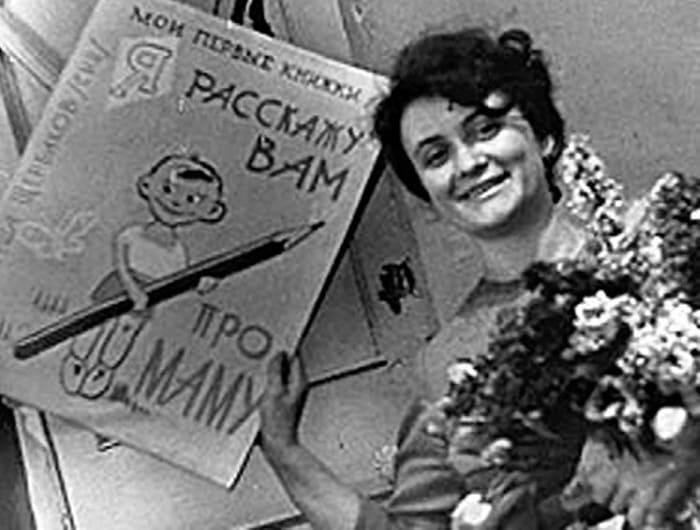 Галина Щербакова в молодости | Фото: eg.ru