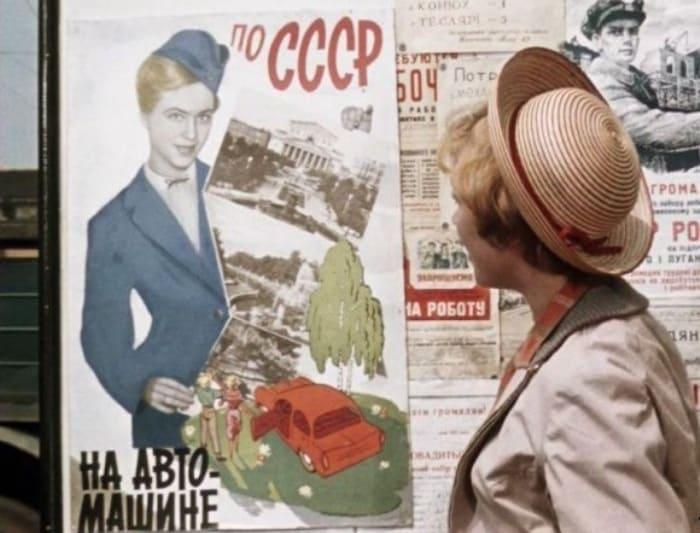 Кадр из фильма *Королева бензоколонки*, 1962 | Фото: liveinternet.ru
