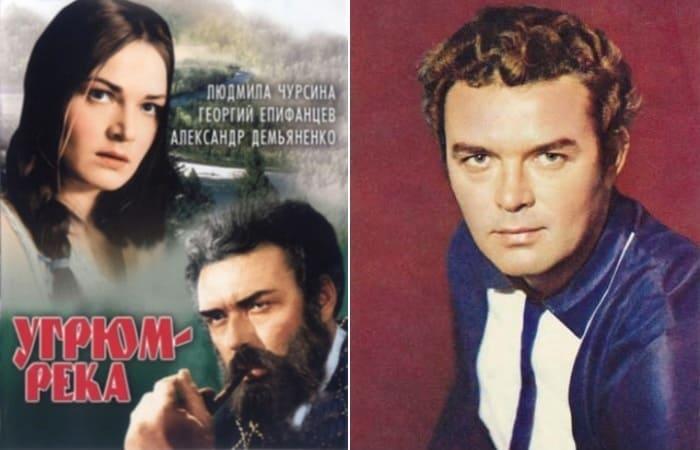 Звезда фильма *Угрюм-река* Георгий Епифанцев | Фото: kino-teatr.ru