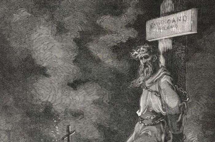 Инквизиция казнила Джордано Бруно вовсе не за пропаганду идей Коперника | Фото: aif.ru