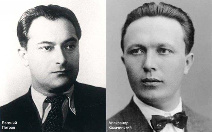 Евгений Катаев (Петров) и Александр Козачинский   Фото: domkino.tv