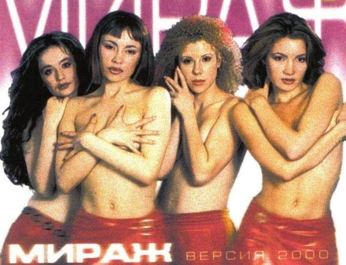 Обновленный состав группы | Фото: pikabu.ru