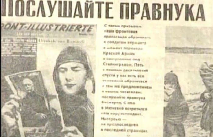 О нем писали в советских газетах | Фото: foto-history.livejournal.com