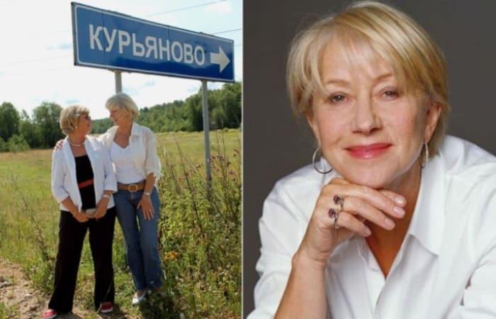 Хелен Миррен, она же Елена Васильевна Миронова | Фото: dailymail.co.uk и kino-teatr.ru