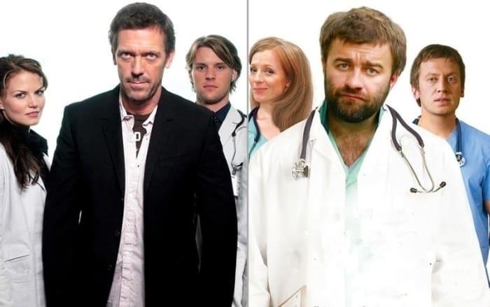 *Доктор Хаус* и *Доктор Тырса* | Фото: fullpicture.ru