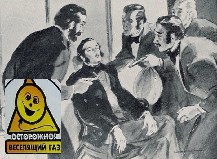 Удаление зуба с анестезией веселящим газом | Фото: medach.pro