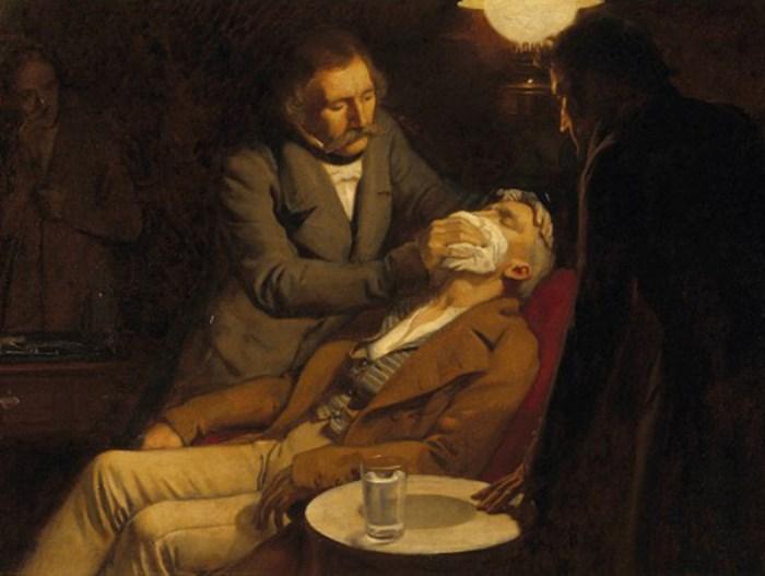 Удаление зуба с применением эфирного наркоза | Фото: farsipharm.com.ua