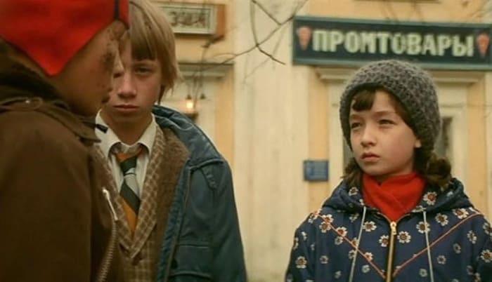 Кадр из фильма *Чучело*, 1983 | Фото: lj-top.ru