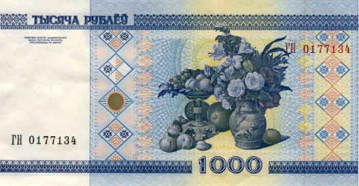 Белорусская тысячерублевая купюра, на которой изображен фрагмент натюрморта И. Хруцкого | Фото: news.21.by