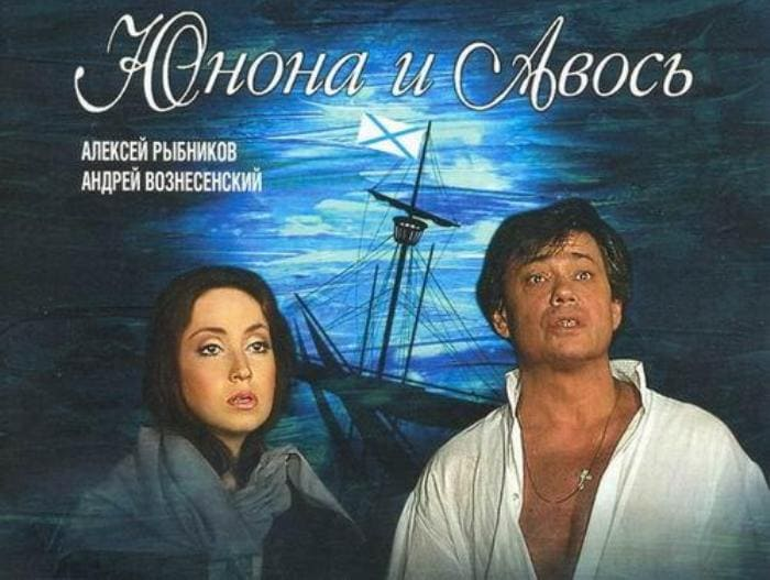 Афиша спектакля с Н. Караченцовым и А. Большовой | Фото: kino-teatr.ru