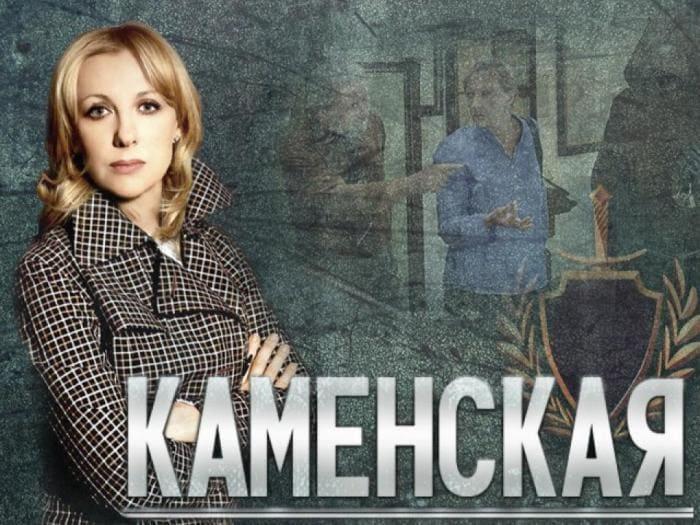 Эта роль принесла актрисе Елене Яковлевой наибольшую популярность | Фото: domkino.tv