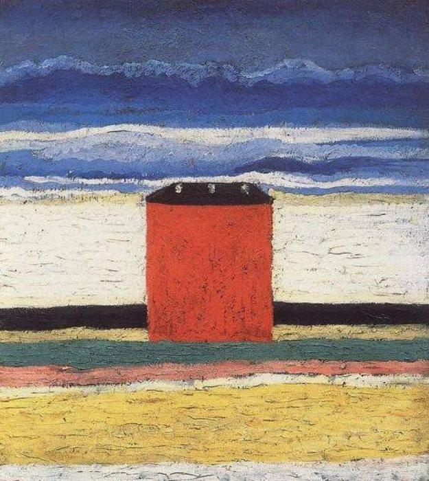 Казимир Малевич. Красный дом