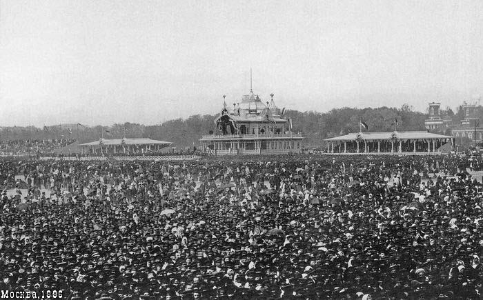 18 мая 1896 г. Ходынское поле незадолго до трагедии