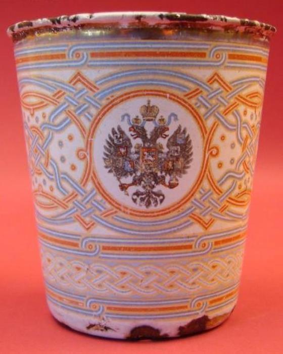 Сувенирная кружка с императорским вензелем
