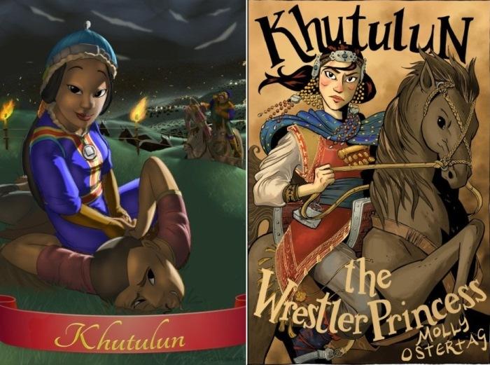 Анимационные изображения Хутулун