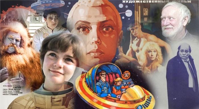 Экранизации произведений Кира Булычева в СССР пользовались огромной популярностью | Фото: dubikvit.livejournal.com
