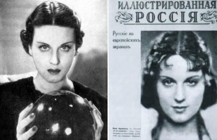 http://www.kulturologia.ru/files/u19001/Ksenia-Kuprina-1.jpg