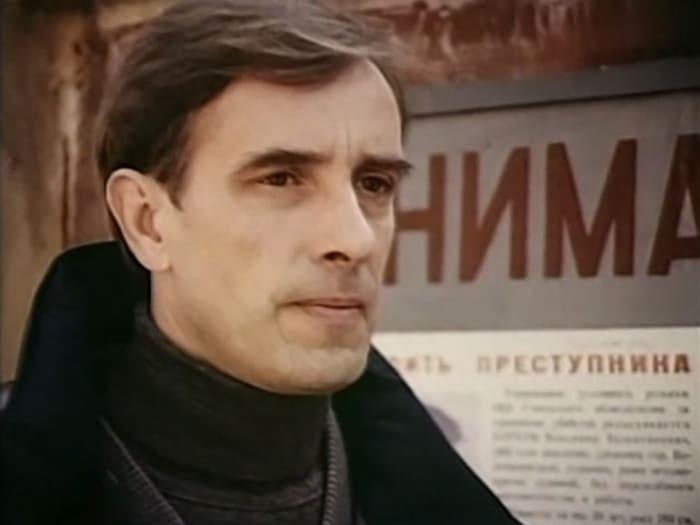 Лембит Ульфсак в фильме *Любовь – смертельная игра*, 1991 | Фото: kino-teatr.ru