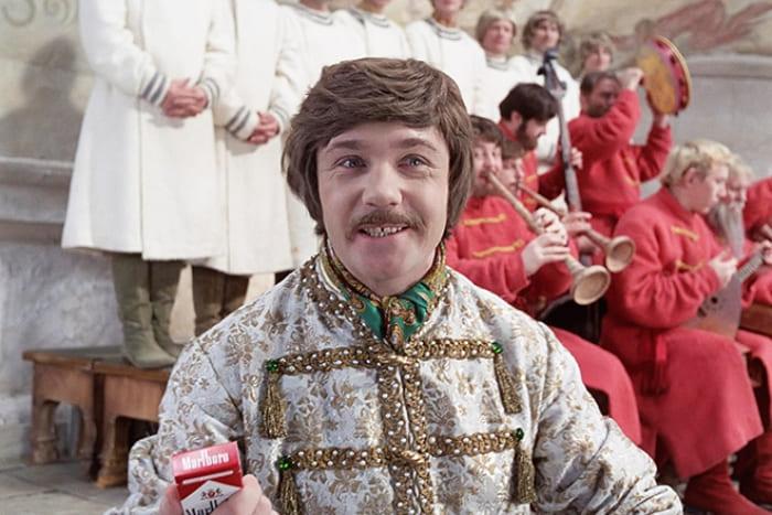 Кадр из фильма *Иван Васильевич меняет профессию*, 1973   Фото: 24smi.org