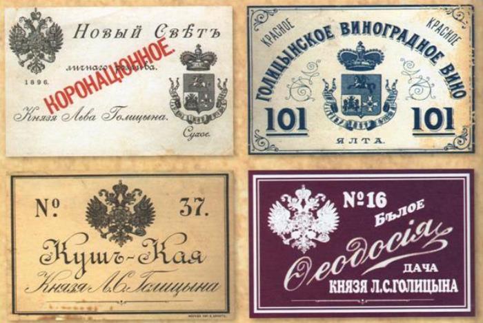 Этикетки фирменных вин Нового Света   Фото: eurowine.com.ua