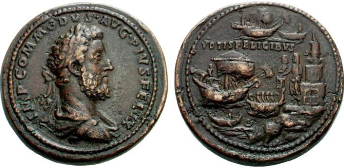 Монеты с изображением Коммода | Фото: ancientrome.ru