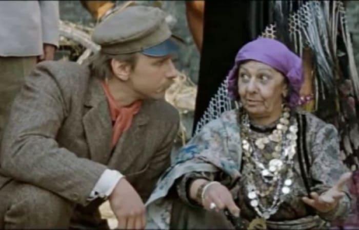 Кадр из фильма *Краткое наставление в любви*, 1982 | Фото: kino-teatr.ru