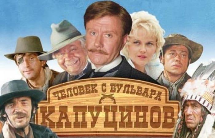 Последний фильм Андрея Миронова | Фото: irecommend.ru
