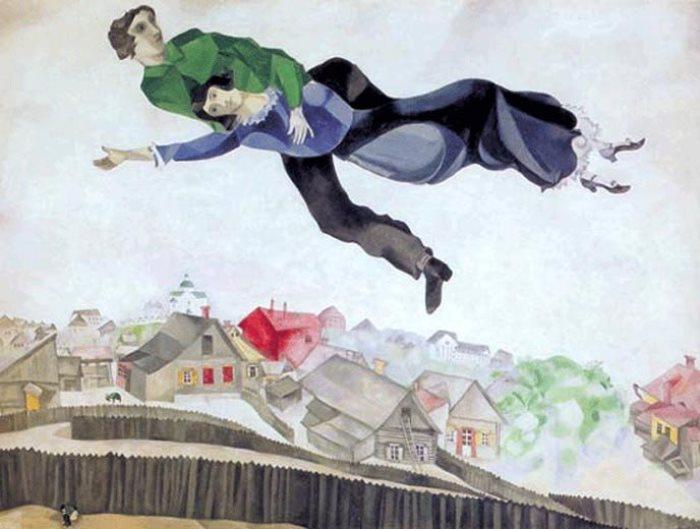 Марк Шагал. Над городом, 1914–1918