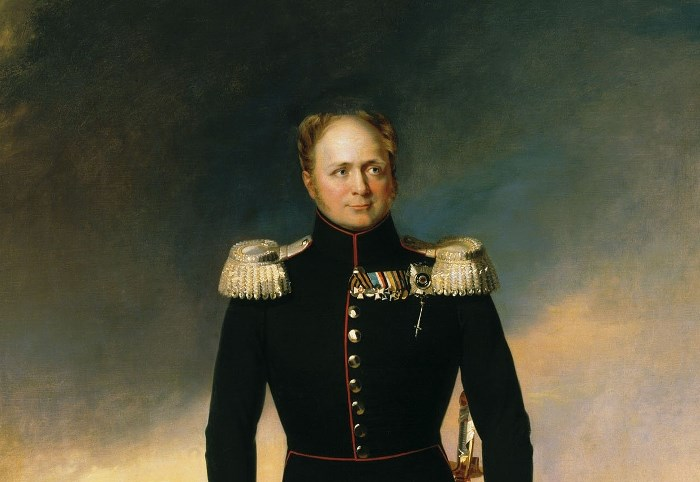 Император Александр I | Фото: imperor.net
