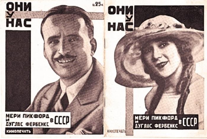 Брошюра о Мэри Пикфорд и Дугласе Фэрбенксе в СССР | Фото: argumenti.ru