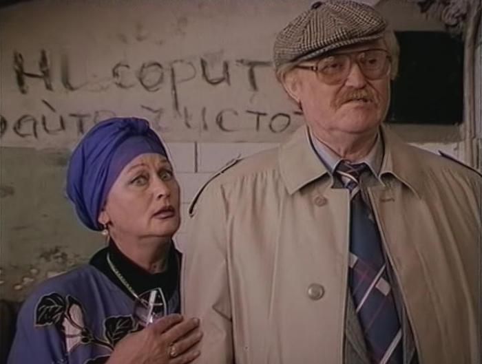 Кадр из фильма *На углу у Патриарших*, 1995 | Фото: kino-teatr.ru