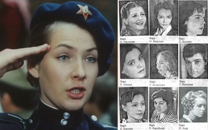 Актрисы, претендовавшие на роль Вари   Фото: pravda-tv.ru