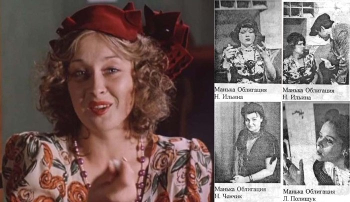 Лариса Удовиченко и другие актрисы, претендовавшие на роль Маньки Облигации   Фото: pravda-tv.ru