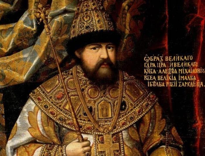 Царь Алексей Михайлович | Фото: cont.ws