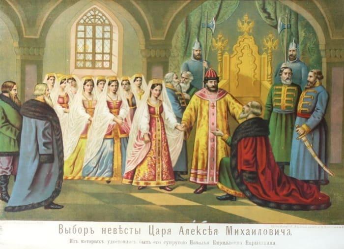 Выбор невесты царем Алексеем Михайловичем. Хромолитография А. Абрамова, 1882 | Фото: izuminki.com