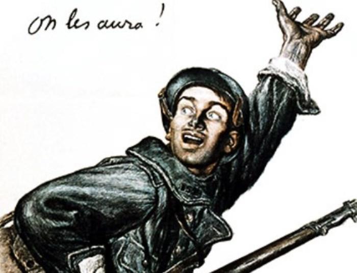Французский плакат времен Первой мировой войны. Фрагмент | Фото: wwi.hut2.ru