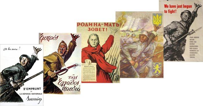 Агитационные плакаты Франции, Греции, СССР, дивизии *Галичина*, США | Фото: savepic.org