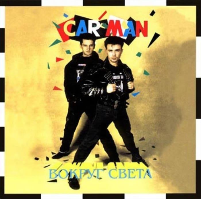 Обложка первого альбома группы | Фото: mediatly.com