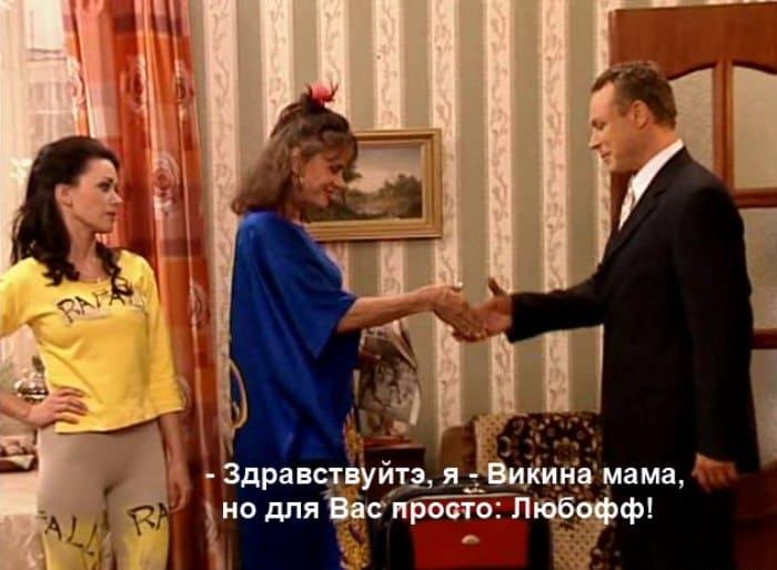Кадр из сериала *Моя прекрасная няня* | Фото: konstruktortestov.ru