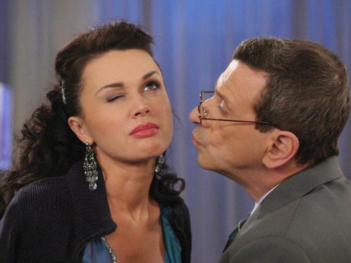 Кадр из сериала *Моя прекрасная няня* | Фото: peopletalk.ru