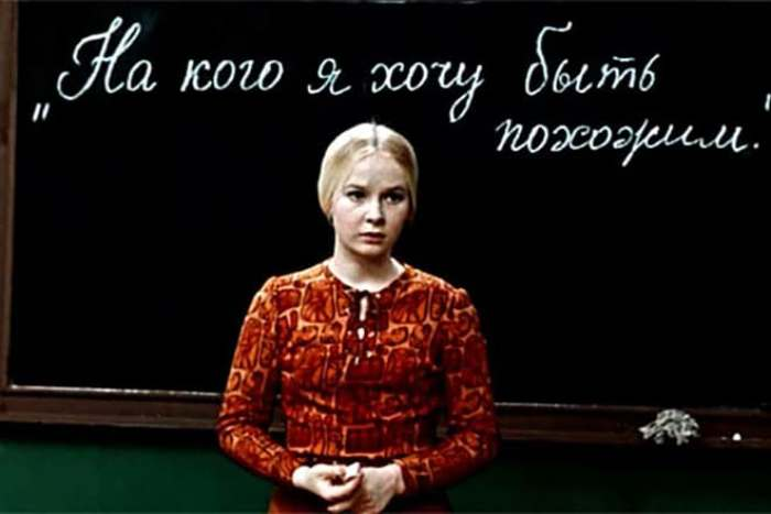 Наталья Богунова в фильме *Большая перемена*, 1972-1973   Фото: 24smi.org
