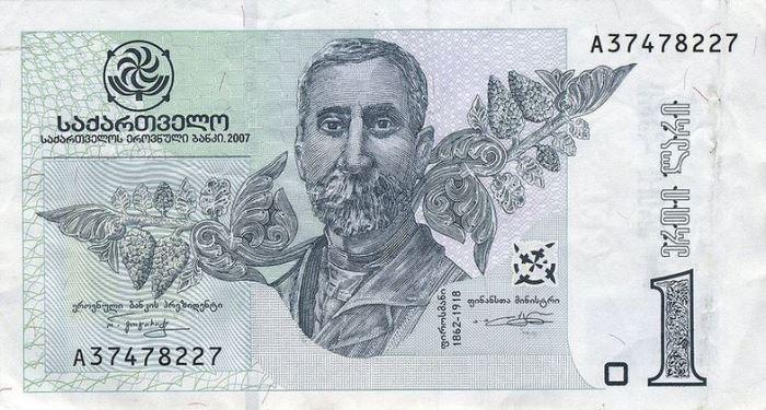 Нико Пиросмани на грузинской купюре