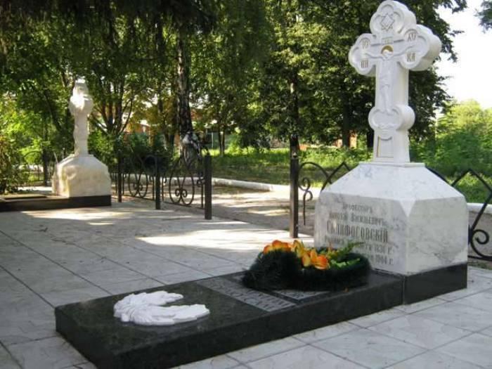 Могила хирурга в Яковцах | Фото: topwar.ru