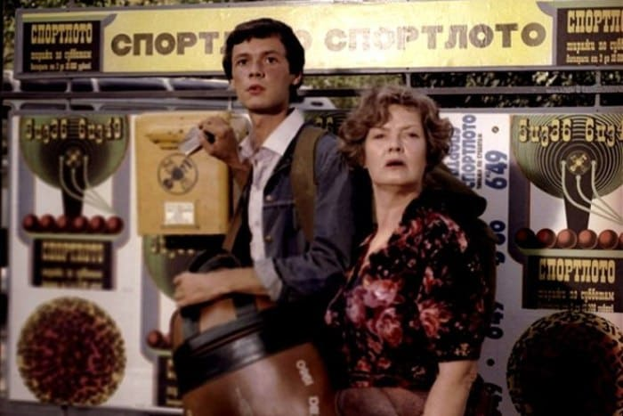 Нина Гребешкова в фильме *Спортлото-82*, 1982 | Фото: 24smi.org