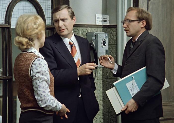 Кадр из фильма *Служебный роман*, 1977 | Фото: from-ua.com