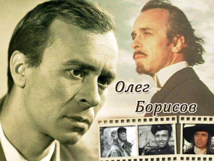 Народный артист СССР Олег Борисов | Фото: kino-teatr.ru