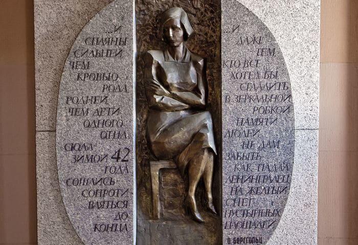 Барельеф, установленный при входе в Дом Радио | Фото: liveinternet.ru